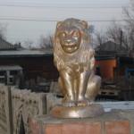 Лев - скульптура
